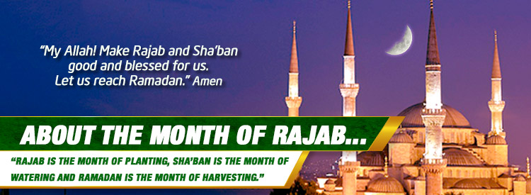 The Month of Rajab | Questions on Islam