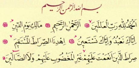 THE SURAH RECITED IN THE PRAYER   Questions on Islam