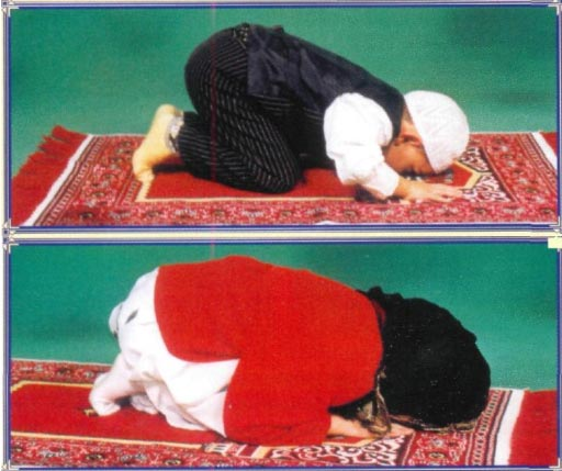 How is Prayer (salah) performed? Will you please explain