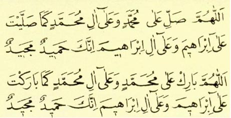 THE SURAH RECITED IN THE PRAYER | Questions on Islam