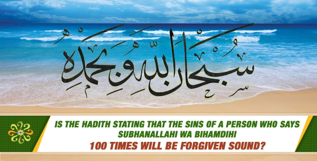 Is the hadith stating that the sins of a person who says Subhanallahi wa bihamdihi 100 times will be forgiven sound?