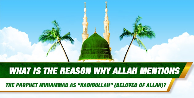 What is the reason why Allah mentions the Prophet Hz. Muhammad as