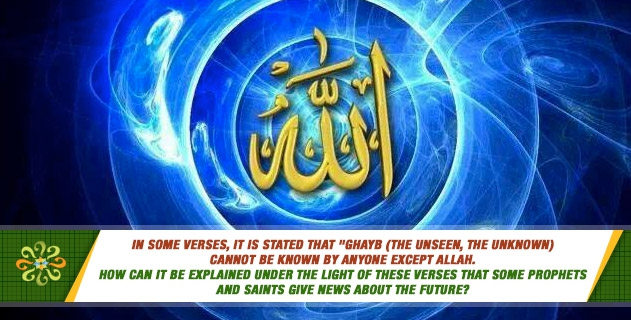 In some verses, it is stated that